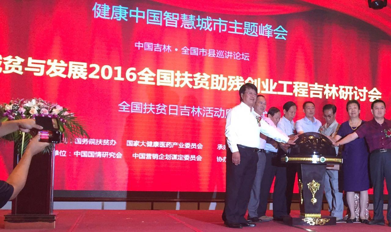 凝聚共识动员力量-张晓丹:推动全国助残扶贫工程