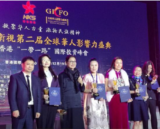 第二届全球华人影响力盛典吴纪宏万祥军对话一带一路